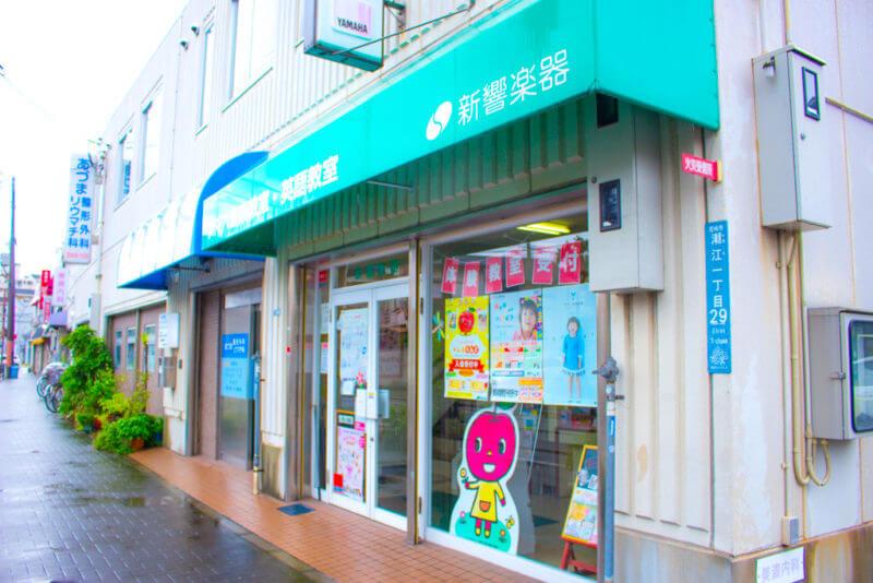 JR尼崎センター