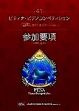 20170227-20170225-youkou2