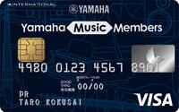 プレミアム-VISAカード