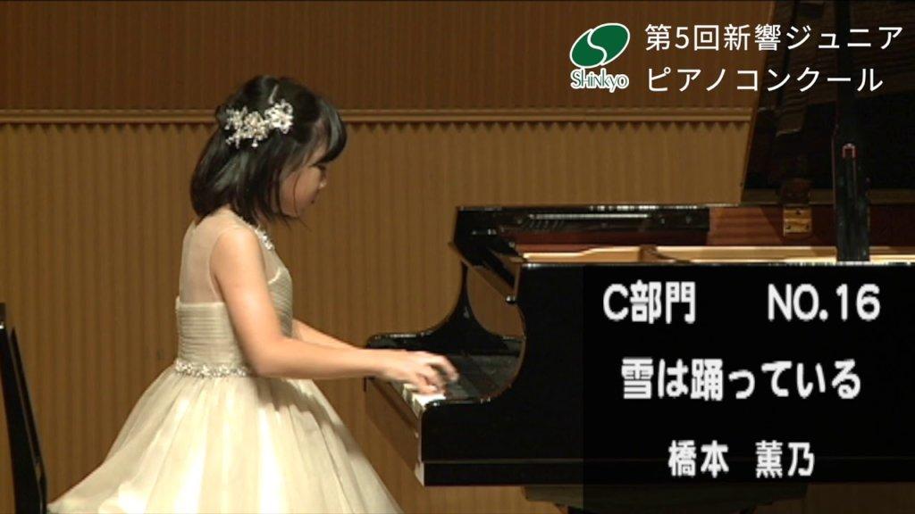宮城 県 ジュニア ピアノ コンクール ピアノコンクール - 宮城県芸術協会
