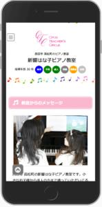 スクリーンショット 2020-05-01 12.32.34